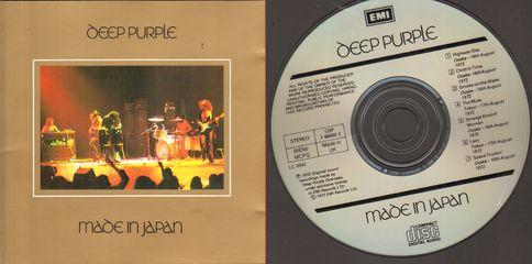 Deep Purple - Made In Japan Album