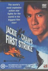 Jackie Chan's First Strike - Jackie Chan's First Strike