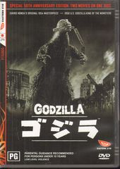 Godzilla - Godzilla/godzilla:king Of The Monsters