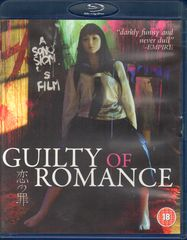 Thumbnail - GUILTY OF ROMANCE