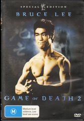 Thumbnail - GAME OF DEATH
