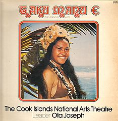 Thumbnail - COOK ISLANDS NATIONAL ARTS THEATRE