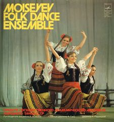 Thumbnail - MOISEYEV FOLK DANCE ENSEMBLE