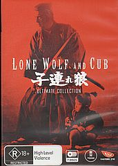 Thumbnail - LONE WOLF AND CUB