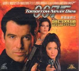 Thumbnail - TOMORROW NEVER DIES